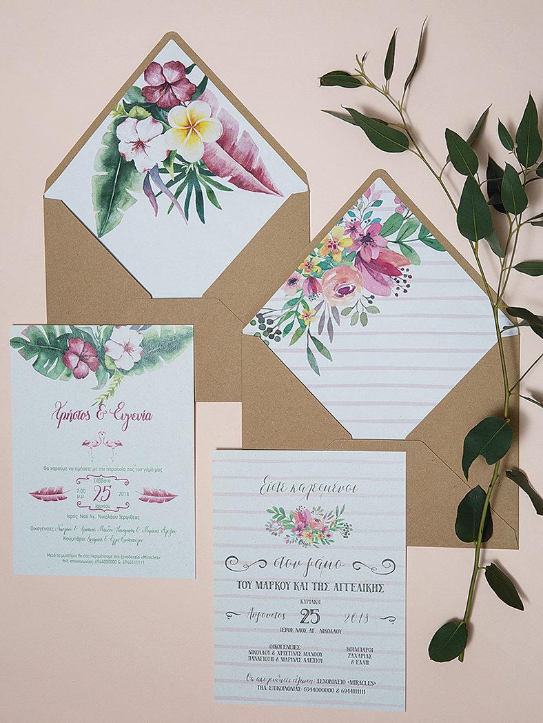 προσκλητήριο γάμου με τυπωμένο λουλούδι